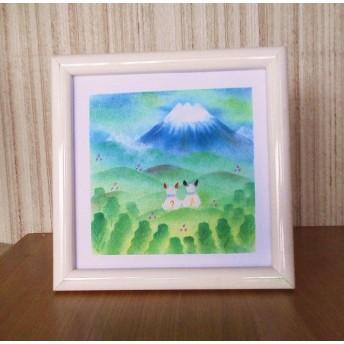 〇原画 【富士山を見ている2匹の犬】 パステルアート