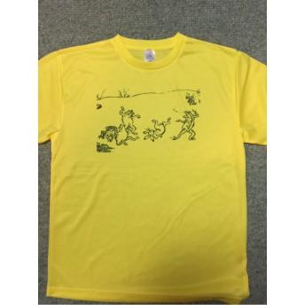 鳥獣戯画 黄色 ドライTシャツ 和柄
