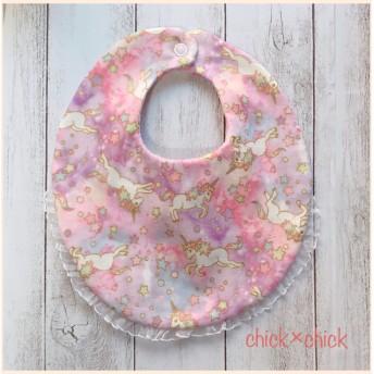 baby スタイ ユニコーン pink