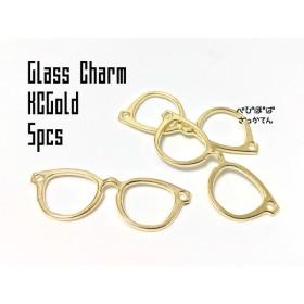 【高品質】個性的 メガネ型 グラスフレームチャーム レジン枠 デコ土台 5個セット