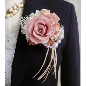 mm 選べるデザイン!プリザーブドフラワーのローズとコットンパールのコサージュ mauve pink 卒業・入学・結婚式に☆