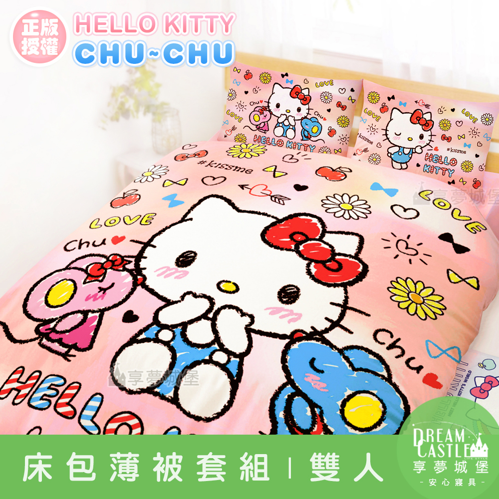 【享夢城堡】雙人床包薄被套四件組-HELLO KITTY CHU CHU-粉