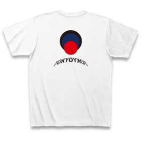 TOKYOYKOT◆アート文字◆ロゴ◆ヘビーウェイト◆半袖◆Tシャツ◆ホワイト◆各サイズ選択可