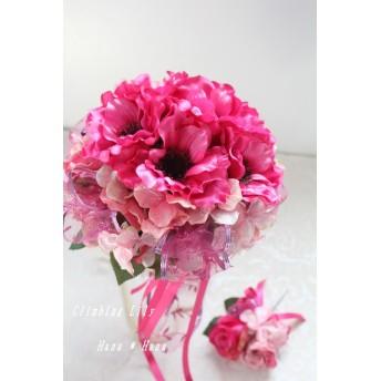 即納 ウェディングブーケ 造花 アネモネ 紫陽花 ピンク