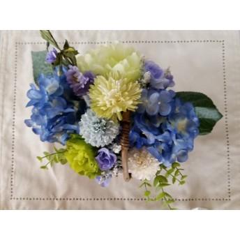 紫陽花(ブルー)のフラワーアレンジメント(造花)