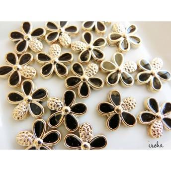 【10個】ブラックxゴールド フラワーお花型 貼り付けパーツ・チャーム・カボション CB533