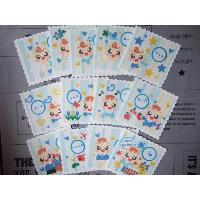 0ヶ月から3歳まで 月齢&コメントカードセット 男の子