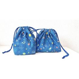 新柄!かわいい宇宙のお弁当袋&コップ袋