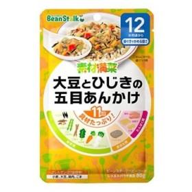 雪印ビーンスターク ベビーフード 素材満菜 大豆とひじきの五目あんかけ (80g) 12ヶ月頃から 離乳食 ※軽減税率対象商品