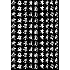 BO.002梵字1cm白 レジン用