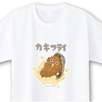 カキフライ(フライズ)【ホワイト】ekot Tシャツ 5.6オンスイラスト:OBOtto>