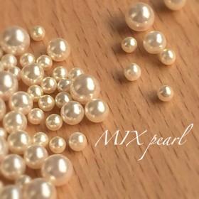 【穴なし 140粒 クリーム】高品質 MIXパール パーツ 送料無料