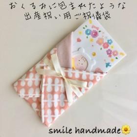 送料込み ◆ ご祝儀袋 ガーゼ 出産祝い おくるみ ハンカチ nina 葉っぱ ピンク ギフト 出産祝い