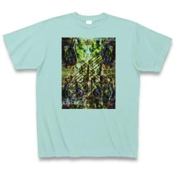 有効的異常症候群風雷◆アート文字◆ロゴ◆ヘビーウェイト◆半袖◆Tシャツ◆アクア◆各サイズ選択可