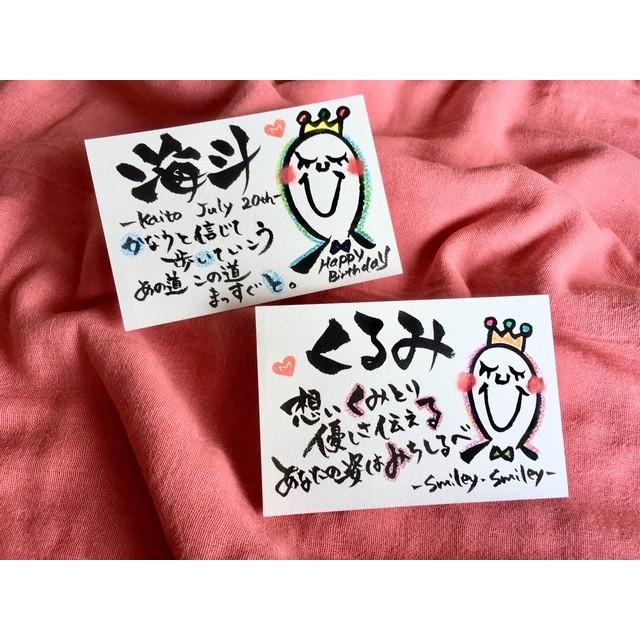 お名前ポエム 一人用 ポストカード敬老の日 出産祝い 女の子