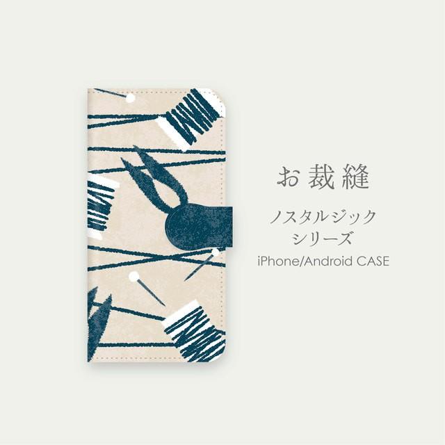お裁縫[ノスタルジックシリーズ]手帳型スマホケース