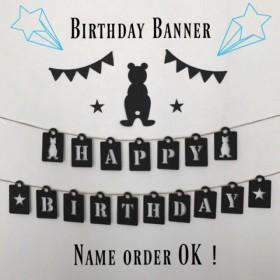 【送料無料】バースデー ガーランド 誕生日 結婚式 飾り 壁面 クマ