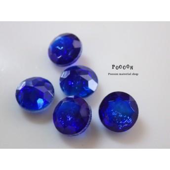 8.5mm round cabochon【royal blue】チェコ製 2個