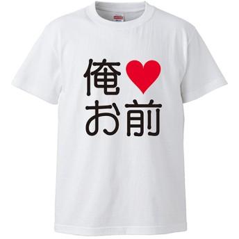 I Love You 日本語