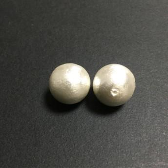 コットンパール片穴14ミリ玉