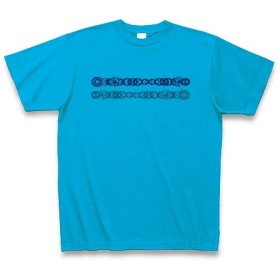 有効的異常症候群龍目◆アート文字◆ロゴ◆ヘビーウェイト◆半袖◆Tシャツ◆ターコイズ◆各サイズ選択可