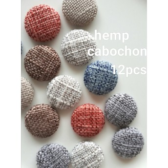 【カラー変更あり】hemp cabochon 12pieces