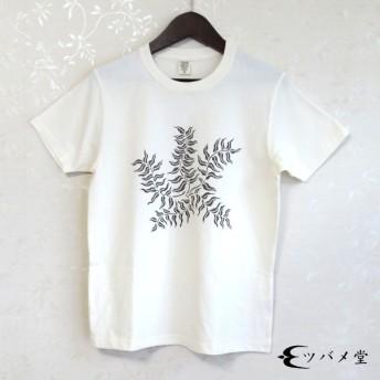 不思議な植物柄・オーガニックコットンTシャツ