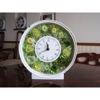 【プリザーブドフラワー】 花時計(丸型) グリーン系の上品な花時計 ウエディングの贈呈花