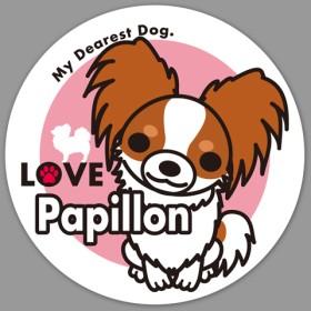 犬種LOVEステッカー/パピヨン