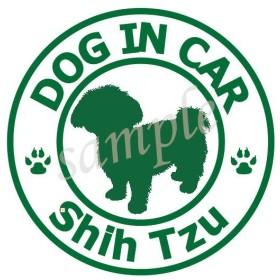 犬 (シーズー_白緑)防水ステッカー 車用