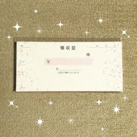 ekubox オリジナル お洒落 領収書 クリスタルA
