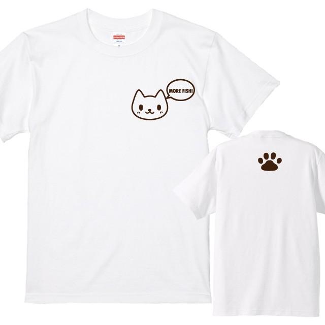 もっとお魚!+背面肉球プリントTシャツ 全3色 各種サイズございます