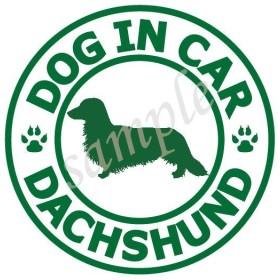 犬 (ダックスフンド_ロング_白緑)防水ステッカー 車用