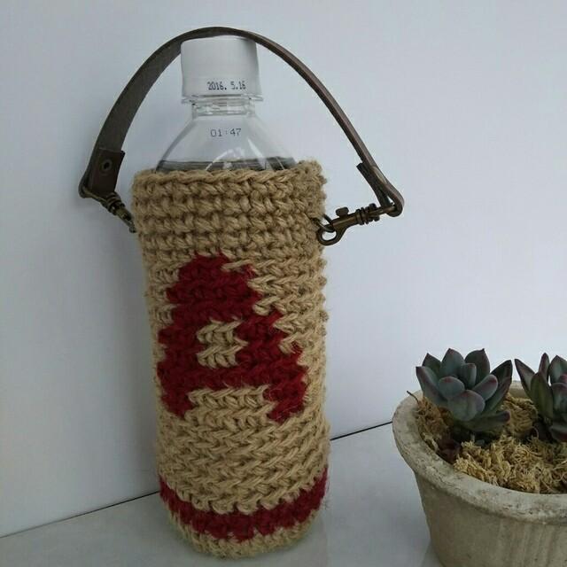 A模様の麻ひもペットボトルホルダー(赤色)