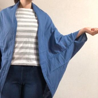 受注製作 国産ダブルガーゼのサッと羽織れるたっぽりカーディガン スモークブルー