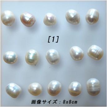 【送料無料】C級品大玉淡水パール[1](ホワイト/孔あり)