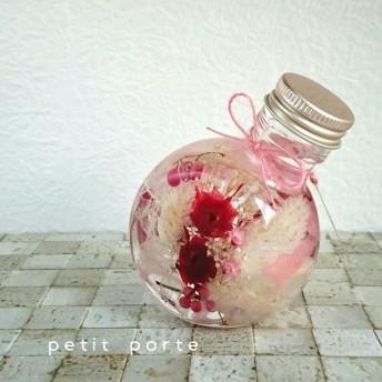 まぁるいボトルHerbarium*cute pink*1*