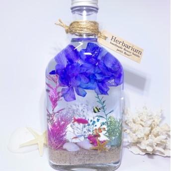 ハーバリウム Herbarium 海 umi ウイスキーボトル 28