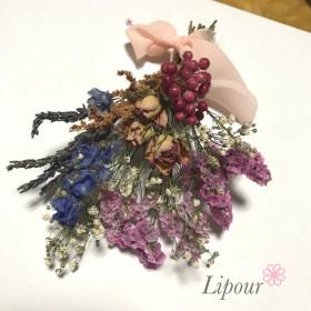 ピンク×パープル bouquet