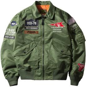 LANSI(レンシー)ジャンパー メンズ フライトジャケット MA-1 ワッペン ナイロン ジャケット カジュアル 防風 防寒 ブルゾン エムエーワン ストリート アウター greenXL