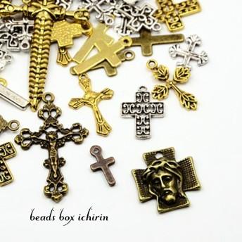 十字架☆チャーム メタル クロスパーツ アソート20個セット