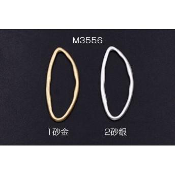 M3556-1 30個 チャームパーツ 変形オーバルフレーム 14×34mm 3x【10ヶ】