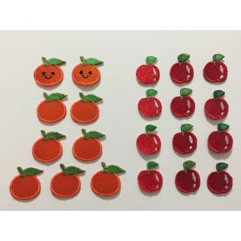 【訳あり商品】みかん・りんごワッペン 21枚セット きらりぼん
