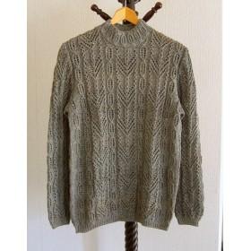 手編み 透かし編みプルオーバー(グレー×茶系段染め)