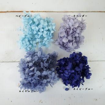 ピラミッドあじさい こわけ ブルー系 【 OH!あじさい 】 プリザーブドフラワー 紫陽花・アジサイ