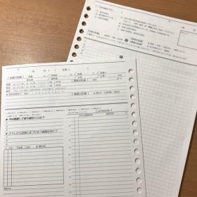 【1ヵ月パック】スケジュール帳 レフィル 【A5 daily 20穴】まとめのページ付き