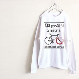 自転車とフィンランド語 スウェット