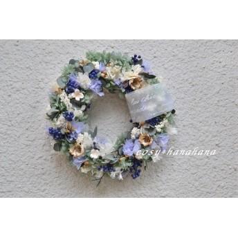 夏の森wreath