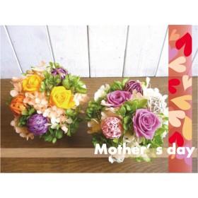 ◆Newデザイン追加【母の日】和プリ 三足のコロンとしたプリザーブドフラワー