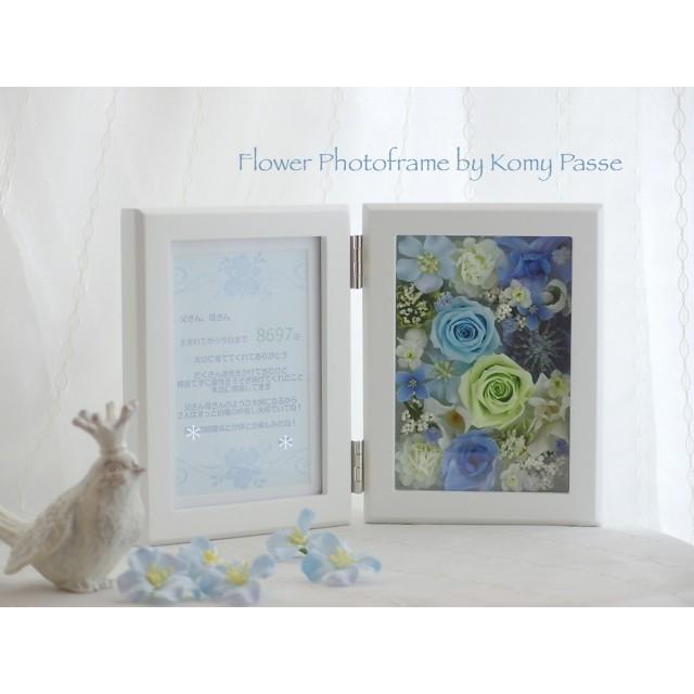 再×275販【受注制作】お花たっぷりフラワーフォトフレームS縦・ブルー